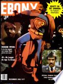 Դեկտեմբեր 1981