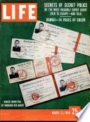 23 Մարտ 1959
