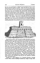 Էջ 120