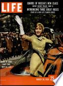 30 Մարտ 1959
