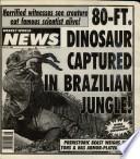 13 Հուլիս 1993