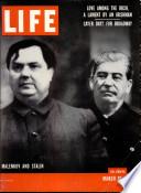 16 Մարտ 1953