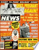 Հունվար 4-11, 1994
