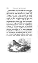 Էջ 348