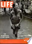 19 Մայիս 1952