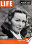 17 Հոկտեմբեր 1949