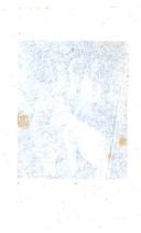 Էջ 74