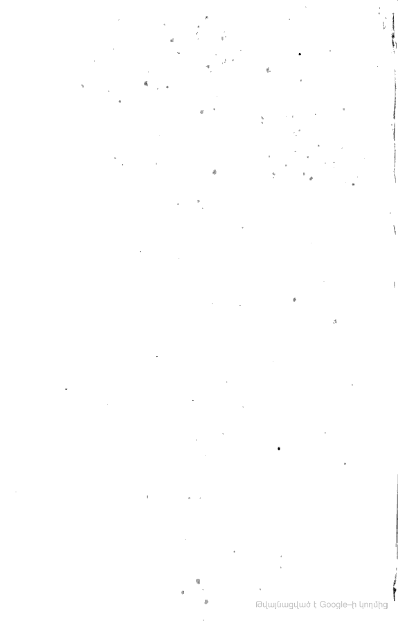 Հաջորդ էջ