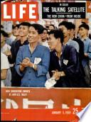 5 Հունվար 1959