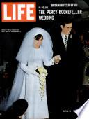 14 Ապրիլ 1967