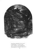Էջ 131
