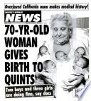 5 Ապրիլ 1994