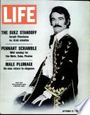 25 Սեպտեմբեր 1970