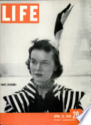 25 Ապրիլ 1949