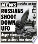 8 Սեպտեմբեր 1992