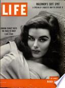 23 Մարտ 1953