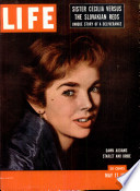 17 Մայիս 1954