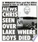 6 Դեկտեմբեր 1994