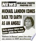 20 Օգոստոս 1991