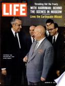 9 Օգոստոս 1963