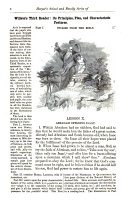 Էջ 96