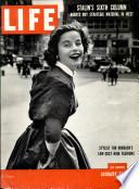 26 Հունվար 1953