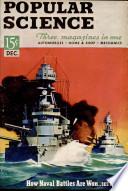 Դեկտեմբեր 1940