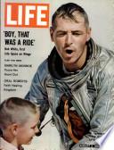 3 Օգոստոս 1962