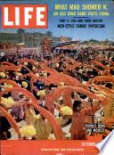 19 Հոկտեմբեր 1959