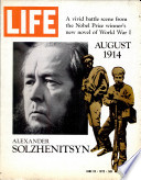23 Հունիս 1972