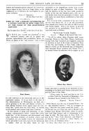 Էջ 15
