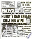 20 Փետրվար 1990
