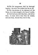 Էջ 33