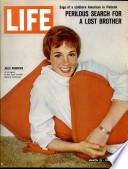 12 Մարտ 1965