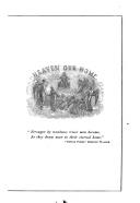Стр. 164