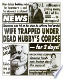 23 Հունվար 1990