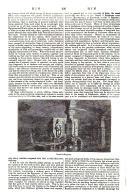 Էջ 236