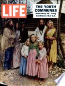 18 Հուլիս 1969