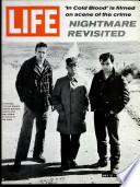 12 Մայիս 1967
