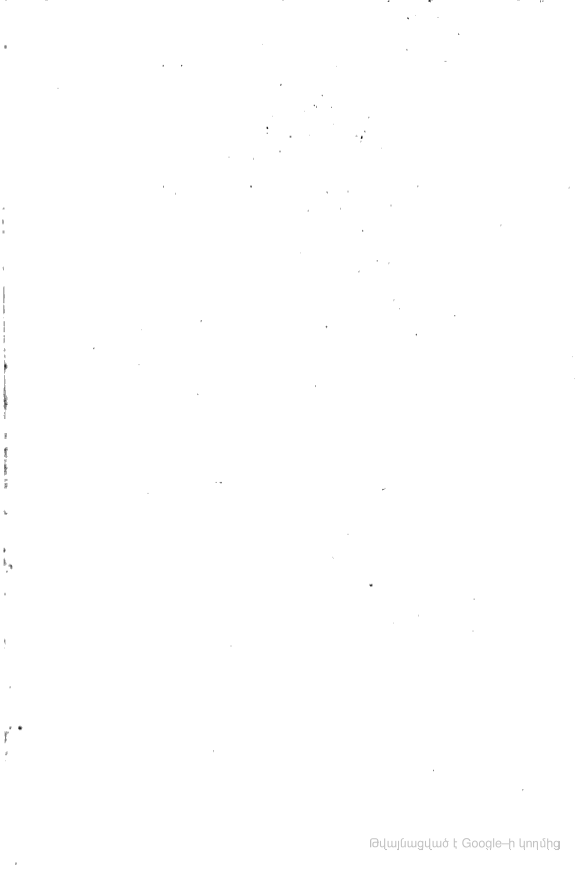 [merged small][merged small][ocr errors][ocr errors][merged small][merged small][merged small]