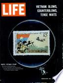 26 Փետրվար 1965