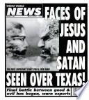 1 Փետրվար 1994
