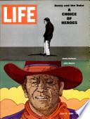 11 Հուլիս 1969