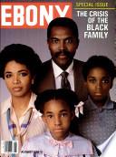 Օգոստոս 1986
