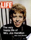 14 Մայիս 1971