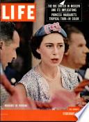 21 Փետրվար 1955