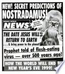 2 Օգոստոս 1994