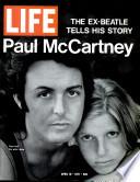 16 Ապրիլ 1971