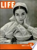 29 Մարտ 1948