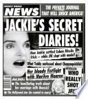 12 Հուլիս 1994